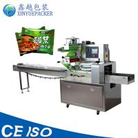 High Efficiency Pillow Packing Machine / Fruits And Vegetables Packaging Machines Manufactures