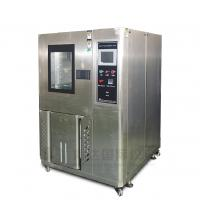 100L Programmable Temperature Humidity Stability Test Chamber With Air - Cooling Manufactures