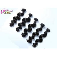 Quality Loose Unprocessed Human Virgin Brazilian Hair Weave Double Drawn for sale
