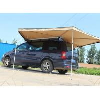 China Sunday Campers is the best Vehicle Awning Tent on sale