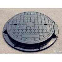 Ductile Iron Sand Casting Manhole for Manhole Covers and Frame Manufactures