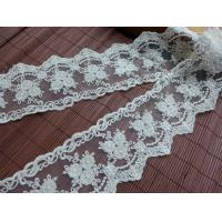 9CM Stretch Flower Cream Lace Ribbon , Wedding Dress Embroidered Lace Trim Manufactures
