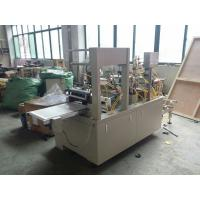 High Speed Plastic Lid Making Machine 1100KG 420X170mm PC Circuit Control Panel Manufactures