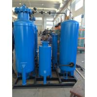 Automatic Changeover Valve Industrial Oxygen Generator For Psa Oxygen Plant Manufactures