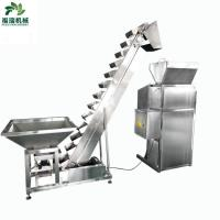 Industrial Bagging And Weighing Machine Accurate Weighing For Particles Manufactures