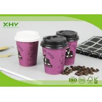 200ml 6oz Disposable Take Away Single Wall Coffee Paper Cups with Lids Manufactures