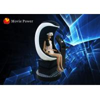 Luxury 3 Seat 9D VR Cinema Digital Movie Theater Equipment For Shopping Mall