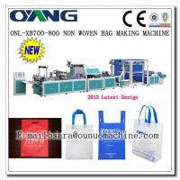 ONL-XB700 Ultrasonic non woven box bag making machine price Manufactures
