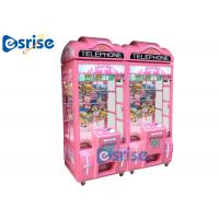 Shopping Mall Gift Doll Grabbing Machine , Arcade Toy Grabber Machine 110/220V for sale