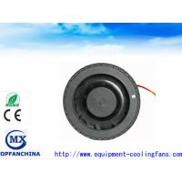 Portable 9 Blade Axial 24V / 48V DC Blower Fan With Hydraulic Bearing Manufactures
