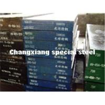 O1/SKS3 Mould Steel Manufactures