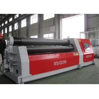 Sheet Metal Roller Bender Machine With Digital Displays CE Certificated W12-25x2000 Manufactures