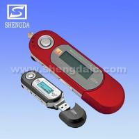 Mp3/mp3 player/flash mp3 player/digital mp3 player/portable mp3 player/digital mp3/usb mp3 player/fl Manufactures