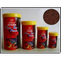 Extra red pellets Manufactures