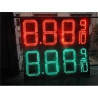 China led gas price sign on sale