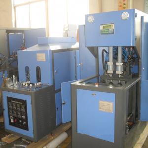 China Semi Auto Bottle Molding Machine PET PP PE Plastic Injection Machine 0.1 - 3L 2 Cavity on sale