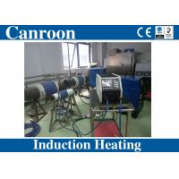 Buy cheap Small Portable Medium Frequency Induction Heating Machine for Preheating PWHT from wholesalers