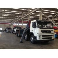 Buy cheap 2 Persons Heavy Duty Road Wrecker Truck With D13 Fuel VOLVO FM440 104RB from wholesalers