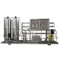 China WTRO Series Water Treatment System Pharmaceutical Industry Equipment Reverse Osmosis Pure Purified Water on sale