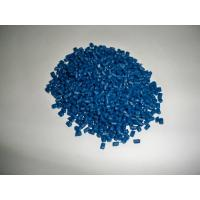 China recycled LDPE/HDPE on sale