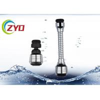 Solid Brass Shell Water Saving Aerator Polished Chrome Finish Surface Manufactures