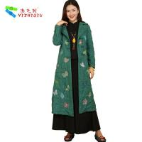 Women Long Padded Embroidered Winter Coats Traditional Style With Single Breasted Manufactures