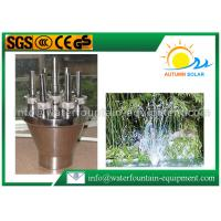 Straight Fountain Spray Nozzles , Water Fountain Spray Heads With Big Water Column Manufactures