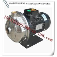 China Water Chiller Accessories- Water Pump Manufacturer Manufactures