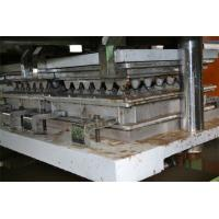 Environment - Friendly Paper Egg Tray Making Machine With High Efficiency Manufactures