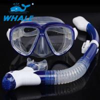 Buy cheap Ultra Low Volume Silicone Diving Snorkel Set Foldable Buckles With PC Mask Frame from wholesalers