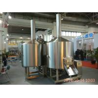 20 Bbl Brewhouse Stainless Steel Brewing Equipment Steam Heating 3Mm Thickness Manufactures