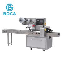 China Promotional Confectionery Packaging Machine Full Automatic Small Snacks Packing on sale