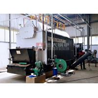 Buy cheap DZL Chain Grate 4 Ton Coal Fired Steam Boiler For Cooking Oil Processing from wholesalers