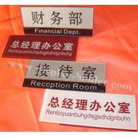 Acrylic Door Plates and Sign Manufactures