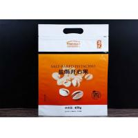 Cashew / Pistachios Snack Food Packaging Bags Any Color Available CE Certified Manufactures