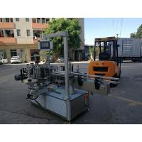Front And Back Pressure Sensitive Self Adhesive Labeling Machine With Imported Motor Manufactures