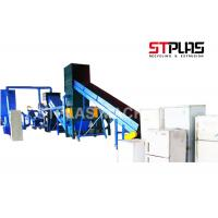 Waste Refrigerator Plastic Washing Recycling Machine with Crusher 15-100 Sets/hour Manufactures
