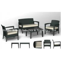 MTC-046 garden sofa set-rattan sofa set-outdoor wicker cozy sofa- rein wicker set-PE rattan Manufactures