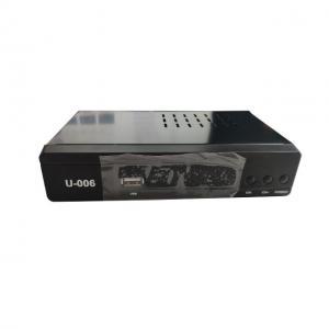China Digital TV Set Top Box Modulator ISDB-T Receiver With FTA Software Support Spanish English on sale
