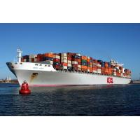 Guangzhou to Oman international logistics services, Oman bulk cargo consolidation LCL freight Manufactures