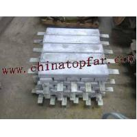Quality Marine sacfificial anode, Zinc anode,Aluminum anode for vessel hull for sale