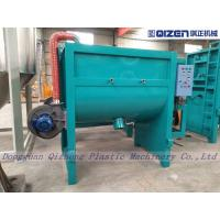 Buy cheap Double Ribbon Dry Powder Mixing Equipment , Dry Powder Blender Machine With Electric Heating from wholesalers