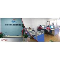 Hubei CLHS Trade Co., Ltd.
