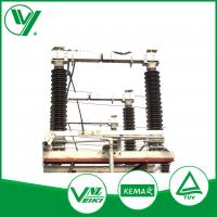 126KV Motor Operated High Voltage Disconnect Switch For Power Substation GW37-126 Manufactures