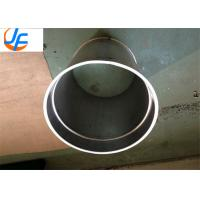 Steel Metal Precision Roll Forming Process Cnc Lathe Machine Parts For Elevator Manufactures