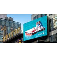 Fixed Outdoor LED Advertising Display Rich Colors With Good CNC Technology Manufactures