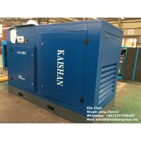 75KW Motor Driven Stationary Screw Silent Air Compressor LG-13/8G 380V 50HZ 3 Phase Manufactures