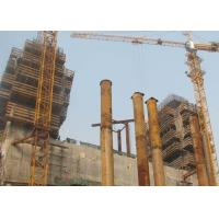 China Formwork design Automatic Climbing Formwork For Bridge And Super High-rise Building on sale
