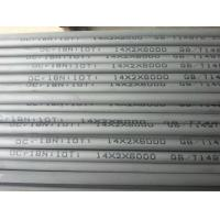 Seamless stainless steel tube 304L 316L 309S 310S , 304 seamless tube Manufactures