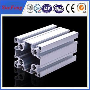 Matt Silver Industrial custom aluminum extrusion supplier(ISO manufacturer) Manufactures